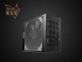 鑫谷昆仑650W电源