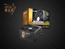 航嘉WD500K电源
