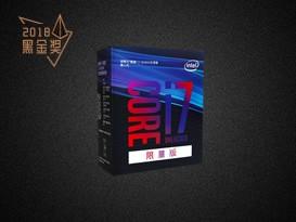 Intel酷睿i7-8086K