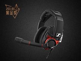 森海塞尔 GSP600游戏耳机