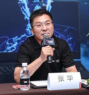 联想集团副总裁 张华