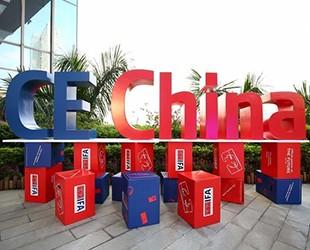 CE-China 2020消费电子展