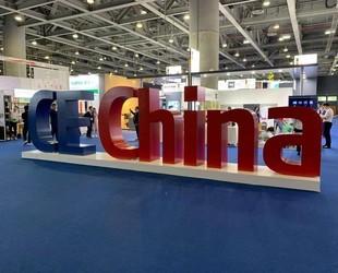 CE China 9月邀您一同品鉴