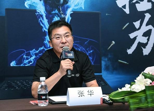 """联想张华:全网营销""""三力""""政策新玩法"""