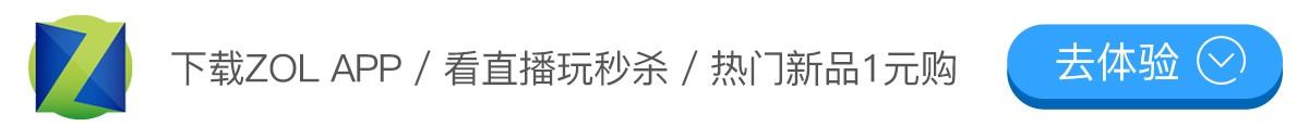 底部(bu)跳(tiao)�D