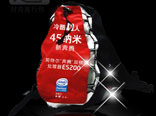 Intel高档背包