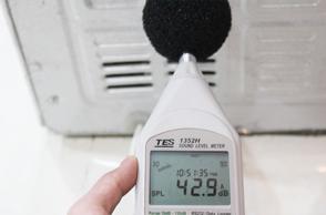 美菱多门冰箱噪音测试