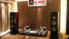 CAV品牌展出多款HiFi设备