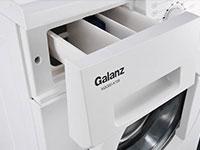格兰仕999元滚筒洗衣机革命之作
