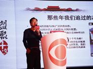 刘桐:用新的互动平台扩充影响力