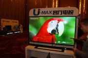 U-MAX客厅电视整体外观