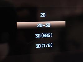 一键2D转3D功能