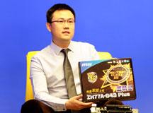 李晋凯先生介绍微星主板