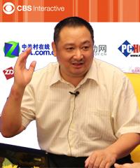 神舟吴海军:电脑制造将由国人掌控