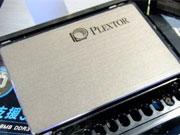 浦科特M5Pro固态硬盘