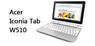 宏碁 Iconia Tab W510