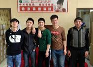 北京康思敏捷商贸有限公司