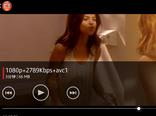 娱乐:高清视频无损音频全秒杀