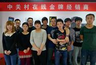 北京康仁通商贸有限公司