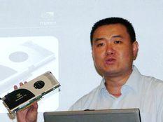 NVIDIA全国销售总监 张维