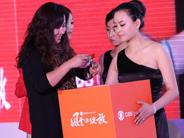 刘晓贞女士抽出10名获奖嘉宾