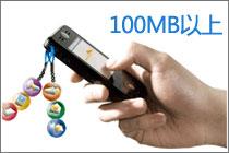 用户每月消费流量以100MB以上为主