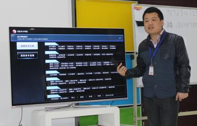 升级Ciri语音浏览器 记长虹电视品鉴会