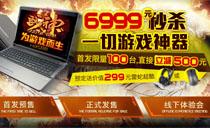 K590S战神版首发预售立减500