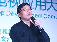 海信传媒网络CEO 简志敏博士