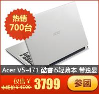 Acer V5-471