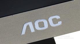 AOC超薄3D液晶外观赏析