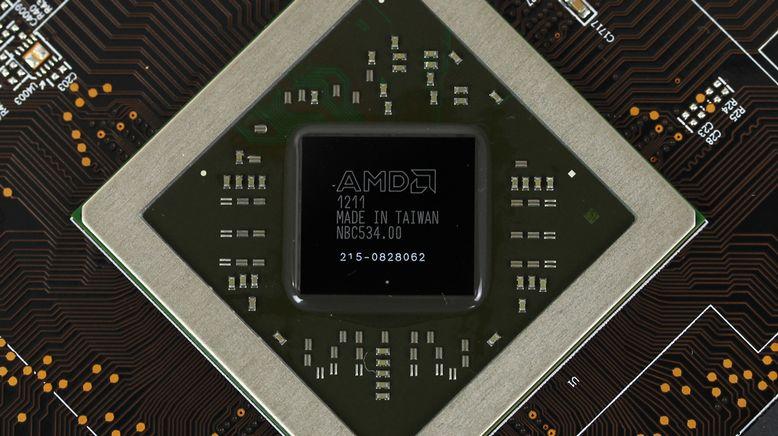 昂达HD7850 典范