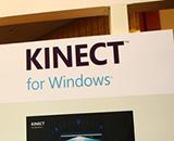 现场展示Kinect体感游戏