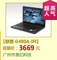 广州市意亿科技