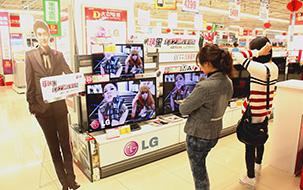 LG琉璃黑电视