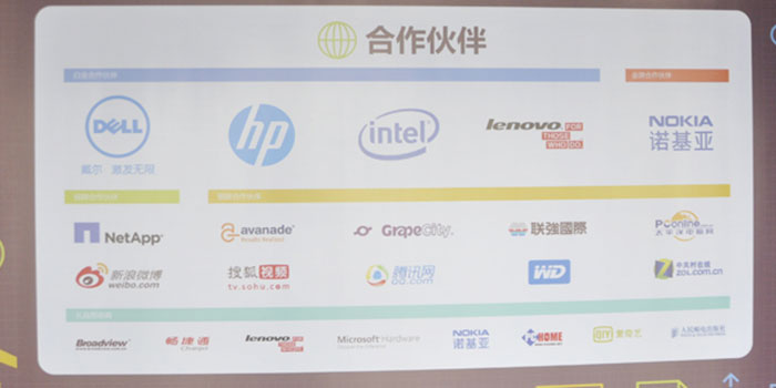 TechEd2012微软技术大会合作伙伴