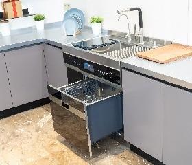 森歌U8打造理想厨房清洁中心!