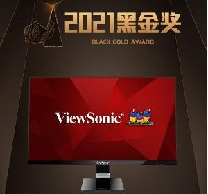 优派VX2778-2K-HD-2荣获黑金奖