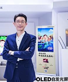 <b>卢滢元</b>LG Display中国销售区副总裁