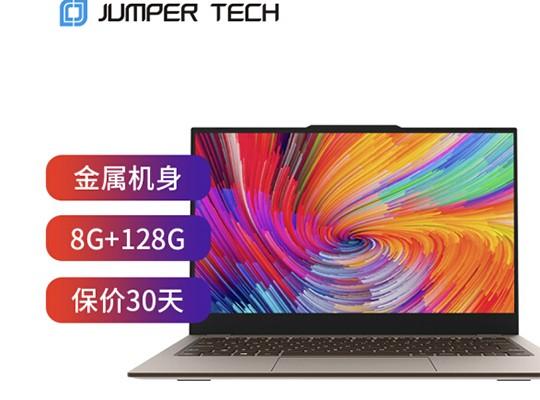 中柏EZbook x3 Air (8G+128G)<br/>13.3英寸<br/>金属超薄本笔记本电脑