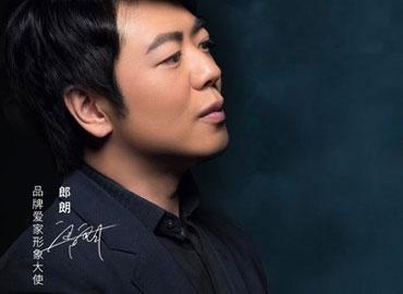 国际钢琴大师郎朗与北斗星相遇