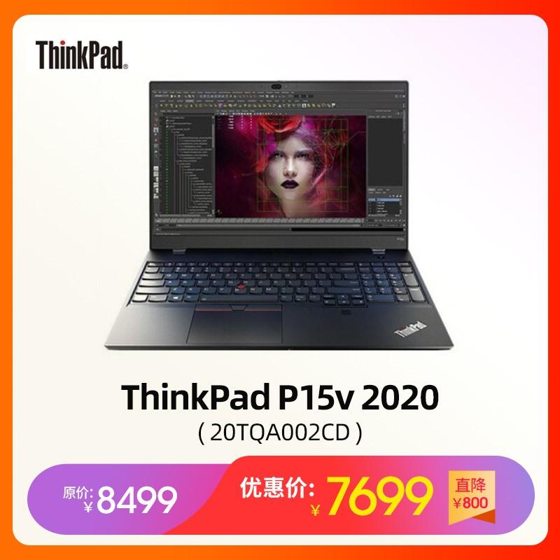 ThinkPad P15v 2020(20TQA002CD)