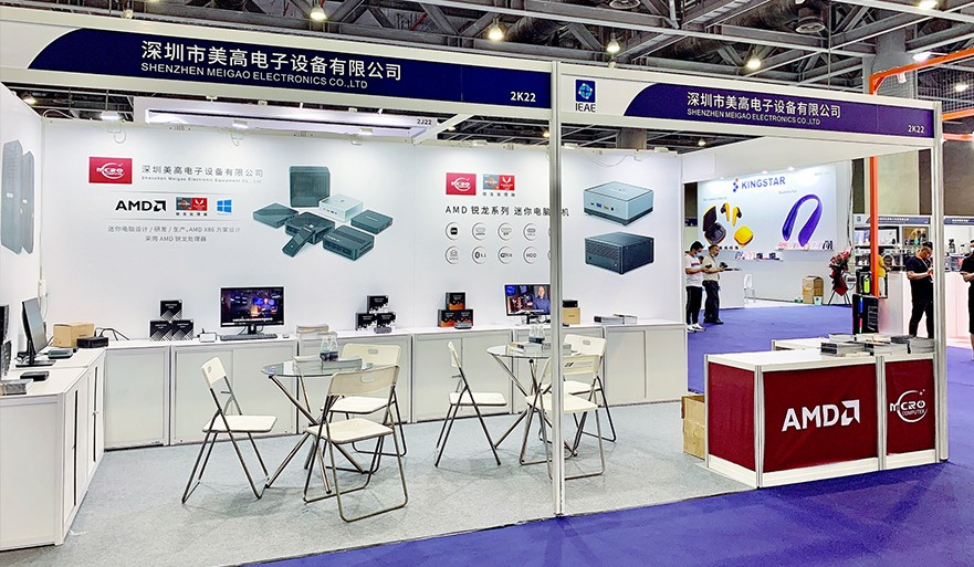 广州国际电子及电器博览会