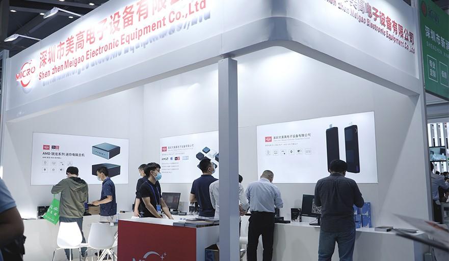 第22届中国国际高新技术成果交易会