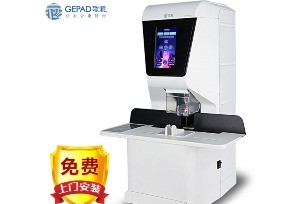 产品型号:歌派 GP-AE510<br/> 京东购买:<i>¥</i><em>12999.00</em>