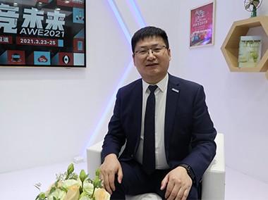 专访海信家电集团洗衣机营销部杨书华总经理