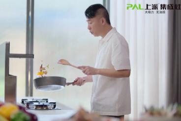"""厨电江湖 是什么让陈小春当""""料理先生""""?"""