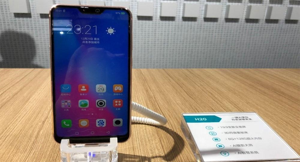 海信AI手机H20现身CESA 2018