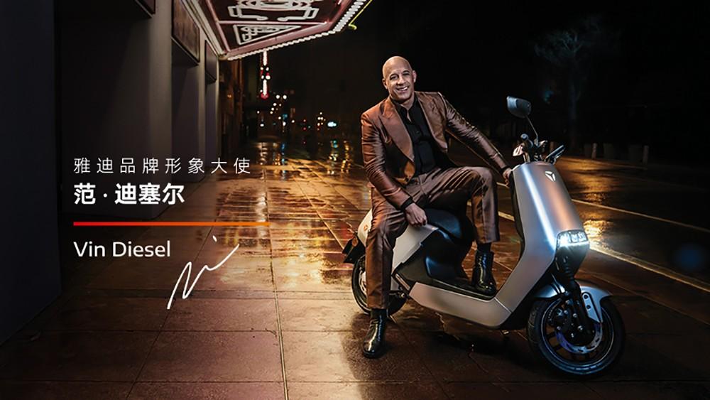 售价7999,雅迪高端智能电动车G5全球发售
