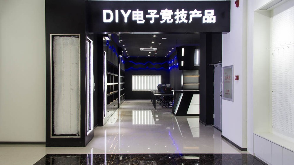 郑州ZOL科技生活馆DIY电子竞技产品区